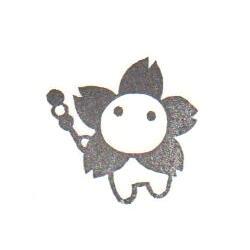 桜子串だんご