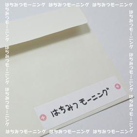 ペン型消しゴムではんこ630