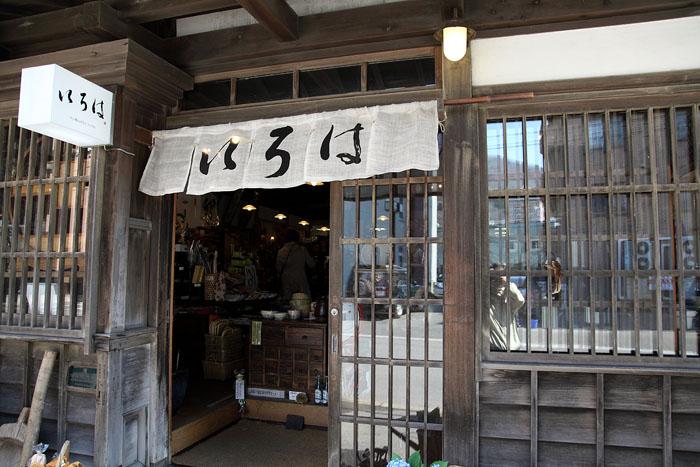1105元町05