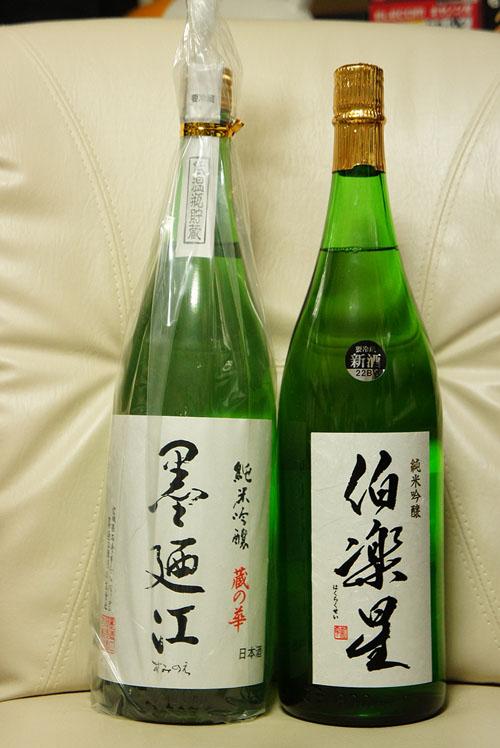 1104宮城のお酒