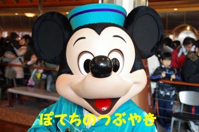 20120103 ホライズンミッキー