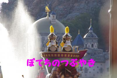 20120109 ミシカチーデー
