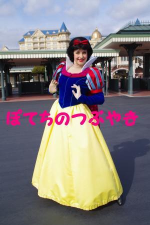 20120109 白雪姫