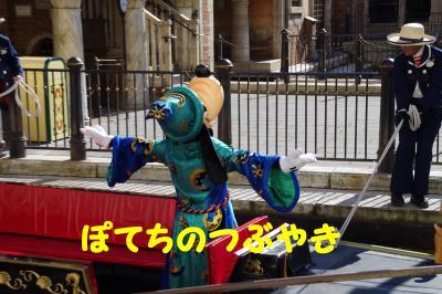 20120126 ビーマジグーさん