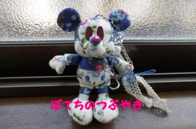 20120202 お花ミッキー