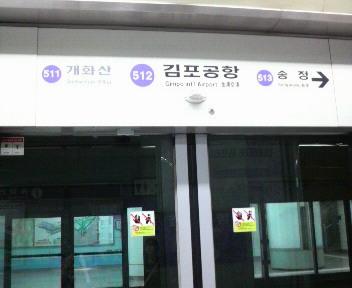 韓国 042.JPG