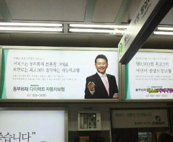 韓国 009.JPG