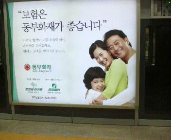 韓国 010.JPG