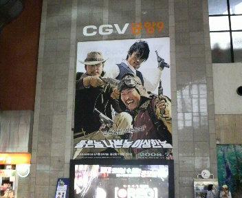 韓国 007.JPG