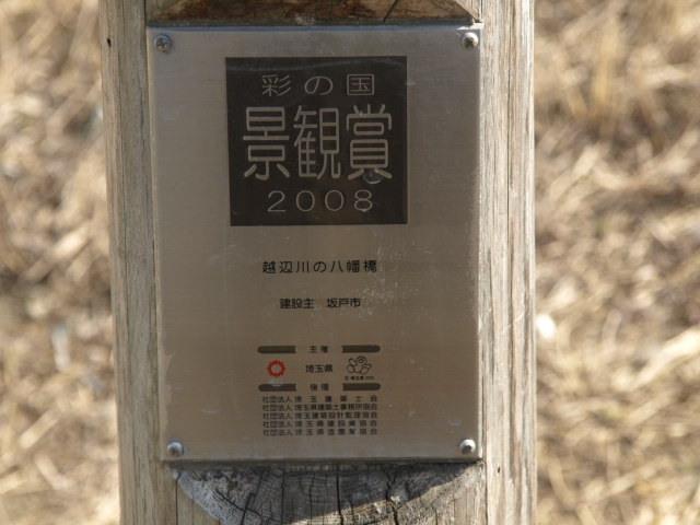 P120228d.jpg
