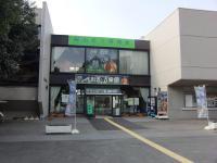 県立博物館1