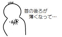 senaka2