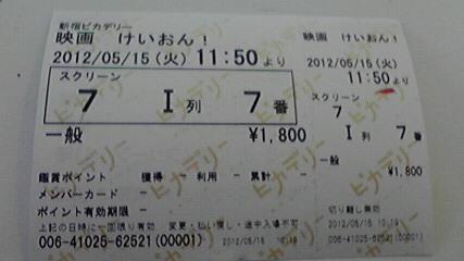 2012051510210000.jpg