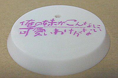 SANY0025s_20120915223550.jpg