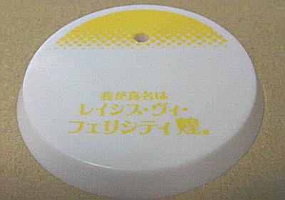 SANY0050s_20121024235015.jpg