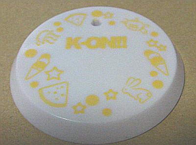 SANY0052s_20121003001246.jpg