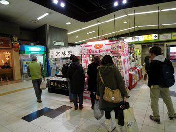 30円ドーナツ!