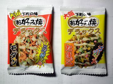 大阪下町の味!