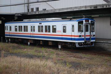 関東鉄道!