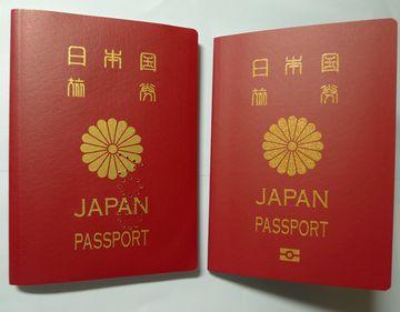 パスポート!