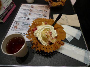 アイスクリーム!