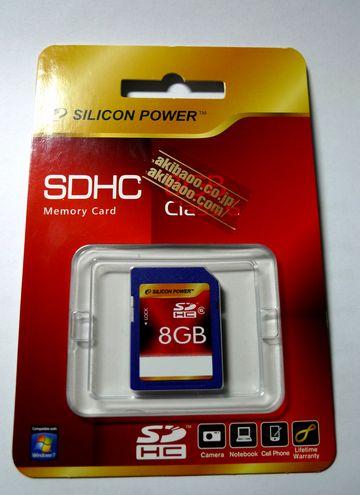 SDHC 8GB!