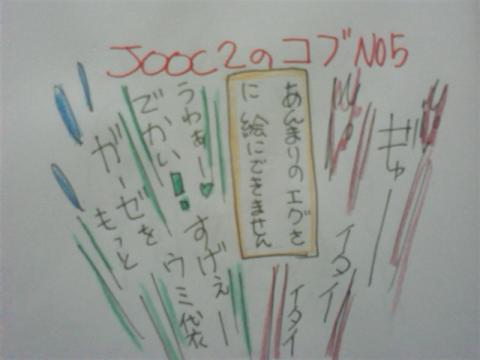 SA3E0104J_convert_20120708212200.jpg