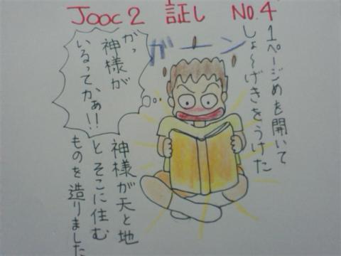 sa851_convert_20121125000538.jpg