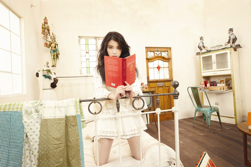 IU-LastFantasy21.jpg