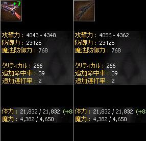 2012-10-31-01