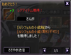 2012-11-04-01
