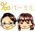 Naru & Ayako