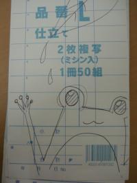DSC06631_convert_20121110163929.jpg
