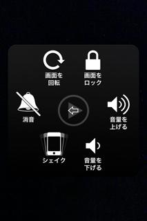 アイフォン3
