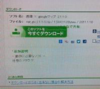 画像×Google
