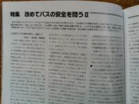 basu4.jpg