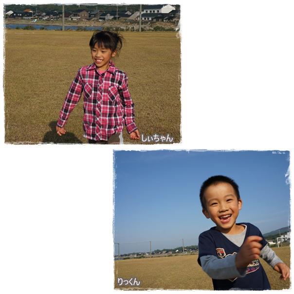 13_20111012100752.jpg