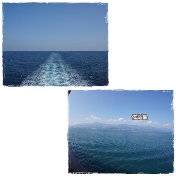 7_20111012095816.jpg