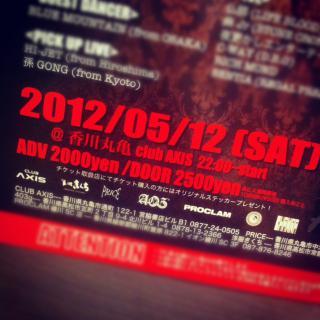 6_20120510151401.jpg