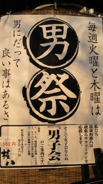 201101291553000.jpg