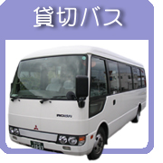 buslogo_20101229140628.jpg