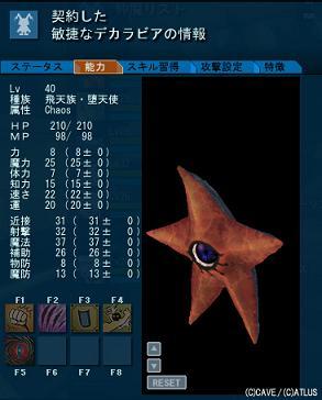 20101201_1482956.jpg