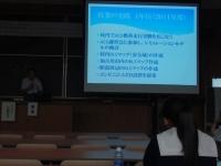 日本地理学会
