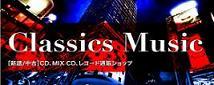 classicsmusic1 banner
