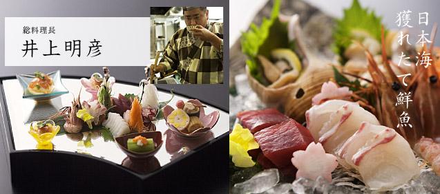 meal01_ph01.jpg