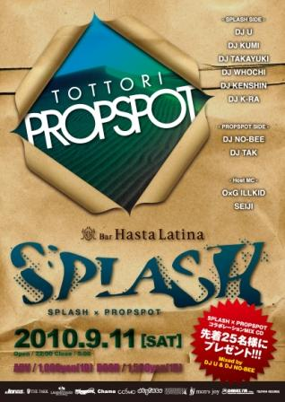 omote2010splash2.jpg