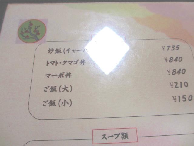 にー好2012_0627-6