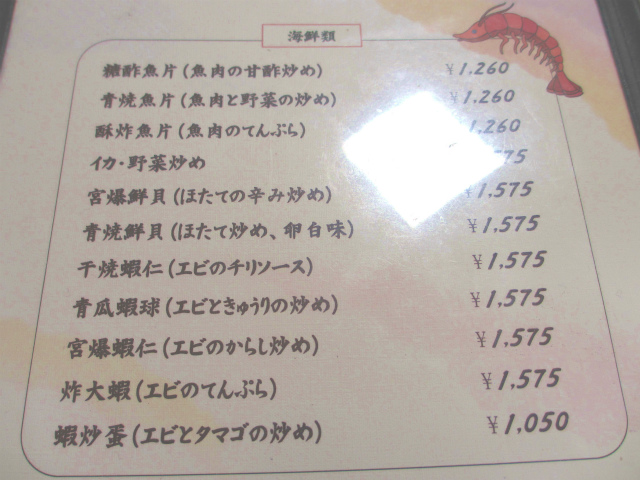 にー好2012_0627-5