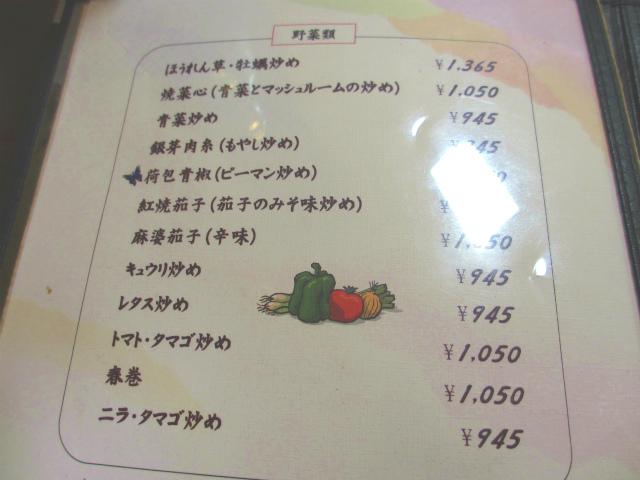 にー好2012_0627-4