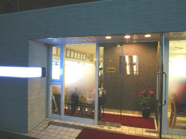 にー好2012_0627-1